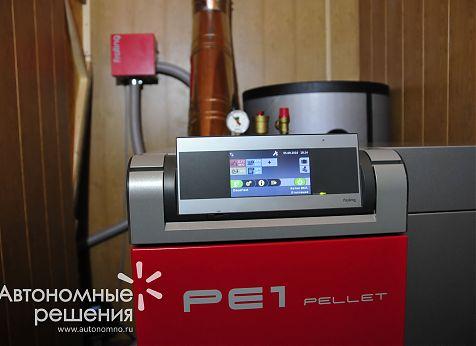 Котельная Froling PE1 10 кВт на пеллетах. Московская область, Ступино.